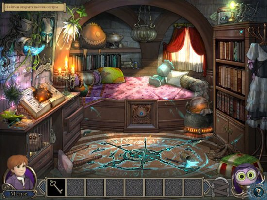 Spiel Elementals: The Magic Key 1